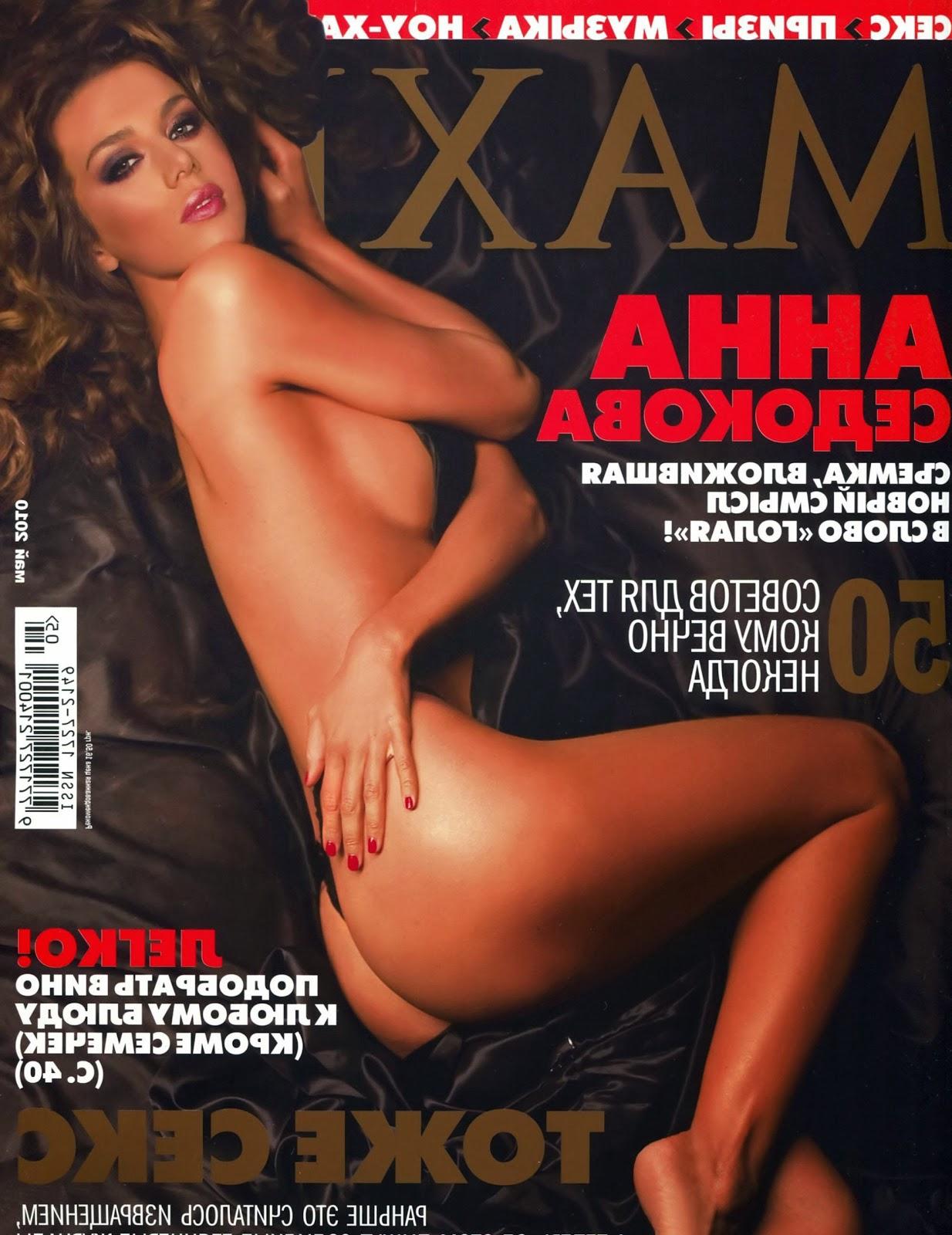 russkoe-eroticheskoe-video-onlayn-hd