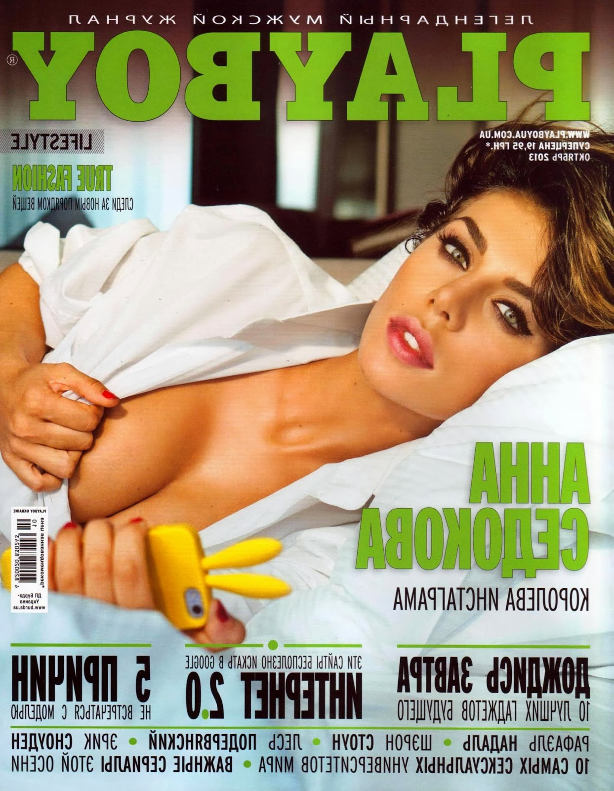 best-magazines-nude-free-black-pussy-movie-for-psp