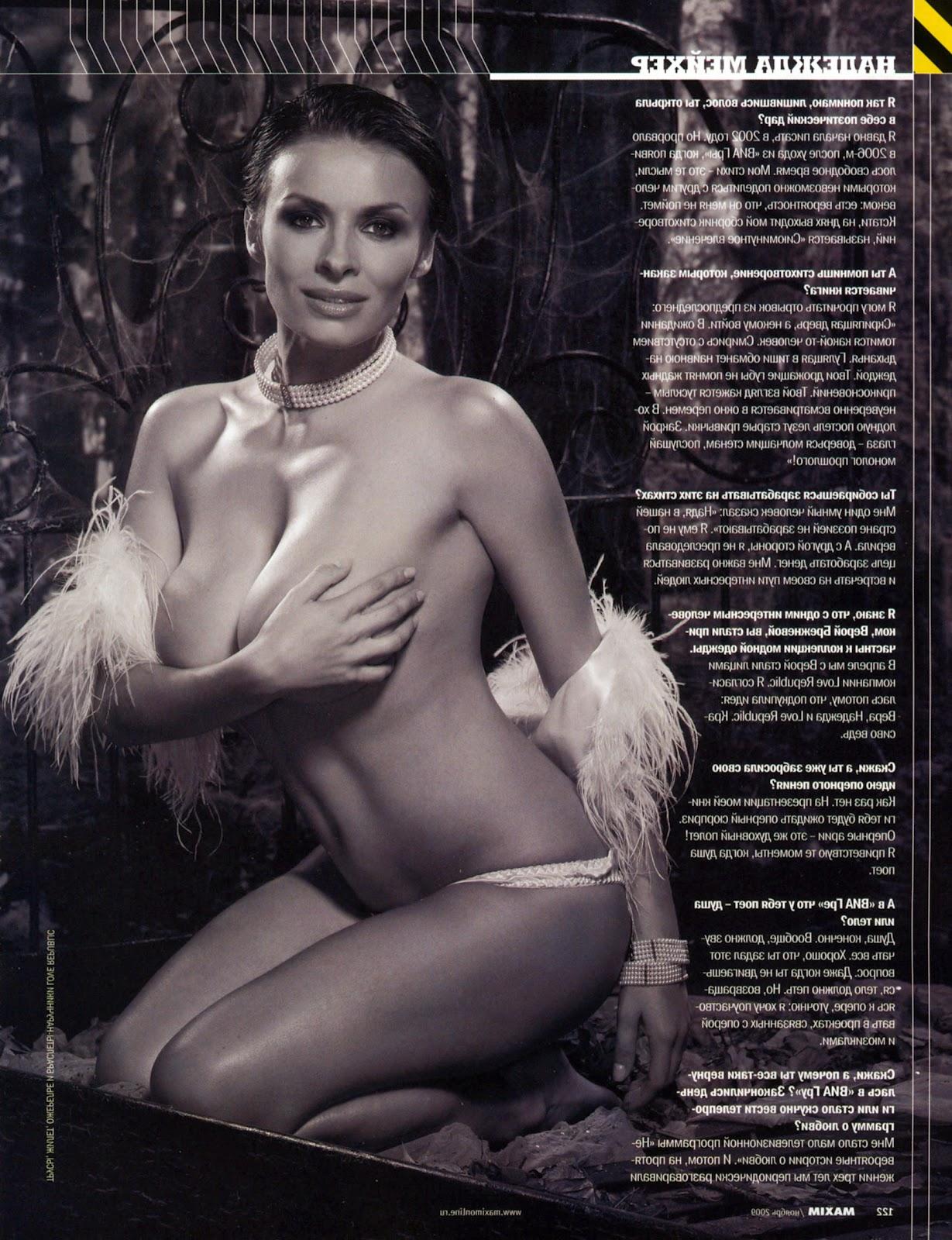 porno-foto-granovskaya-nadya