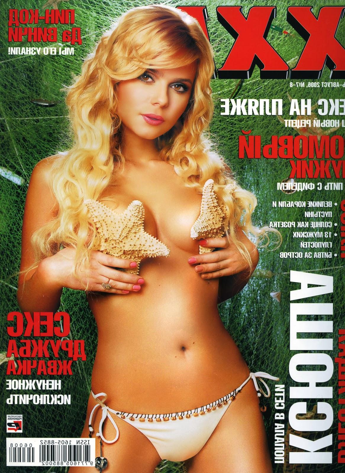 Сучек клипы от эротических журналов